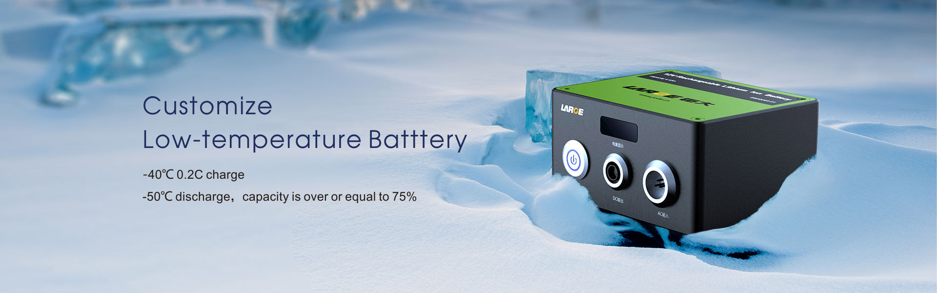 Low Temperature Battery