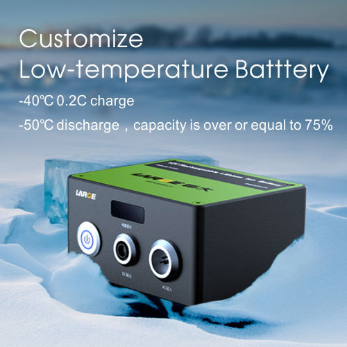 Customize Low-temperature Battery